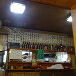 咲の家 - 日本酒、焼酎