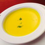 笄軒 - カボチャのスープ