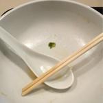 赤坂味一 - スープまで完食