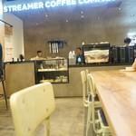ストリーマー コーヒー カンパニー - なか