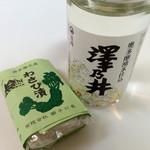 福島屋 - 奥多摩湧水仕込カップ、獅子口屋わさび漬