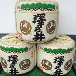 福島屋 - 樽酒