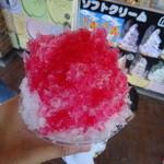ソフトクリーム工房 - かき氷 いちごでございます