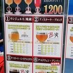 42157464 - 外国のビールその1