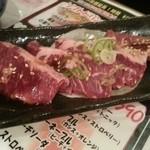 とんちゃん・ホルモン焼 石川屋 - ハラミ