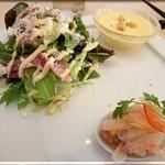 42159662 - 生ハムサラダ カボチャの冷製スープ 魚・・・