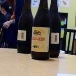 42159699 - ビールは一番搾りなのだ