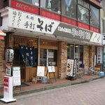 4216362 - 2010/3月:JR松本駅から歩いてすぐの店構え