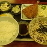 京金 - 日替わり:アジフライ定食 蕎麦付き 850円
