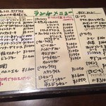 42162709 - 洋食TAKA(メニュー)