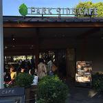 パークサイドカフェ - 外観