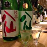 42164052 - 日本酒 60ミリ300円~
