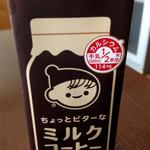 福田パン - 130年品質のチチヤス
