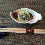鉄板焼 備彩 - 前菜
