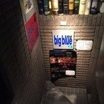 BIG BLUE - 入り口