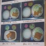 42168202 - 写真メニュー:メンチカツ、しょうが焼、帆立フライ、串カツ