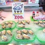 糸満漁業協同組合 お魚センター - この場で食べられます的な感じが最高~ヽ(*´▽`*)ノ