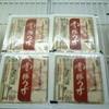 とうふ処 みうら - 料理写真:絹 250円 2015/9