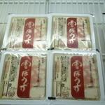 とうふ処 みうら - 絹 250円 2015/9