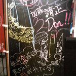 Botanical Garden SARU CAFE - 入り口