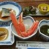 かつみ屋 - 料理写真:夕食(8品+ごはん+味噌汁+香物)