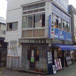 ILE CAFE - たまに行くならこんな店は、稀代の俳諧松尾芭蕉もハマったらしい、景勝地「松島」近くと言うか最寄り駅近くでフレッシュジュースが楽しめるILECAFEです。