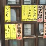 42173640 - ウニ丼が...無い