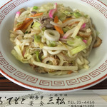 ドライブイン三松 - 料理写真:焼きうどん