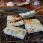 やまめ料理阿瀬 - 豆餅