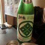 囲炉裏料理と日本酒スローフード 方舟 - 日本酒♪