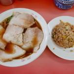中華そば あさの - チャーシュー麺、半チャーハンセット(1000円)