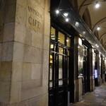Restaurant 7 Portes - 外観