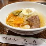 肉の米内 - 冷麺
