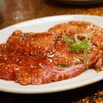 肉の米内 - 極上カルビ