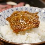 肉の米内 - オン・ザ・ライス