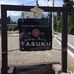 ナポリピッツァ TASUKU -