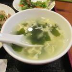 蘭美亭 - 2015.9 スープ