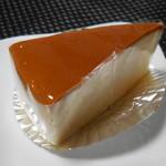 アルル - チーズ 250円