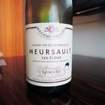 42188552 - Bouchard Pere & Fils Meursault Les Clous 2013