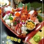和風レストラン みよし - 舟盛り