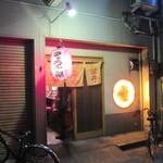 42188772 - お店入口 2015/9