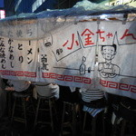 42189085 - 小金ちゃん 屋台 焼きラーメン(福岡)