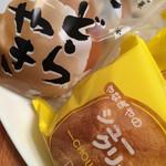 柳屋菓子店 - どら焼き&シュークリーム