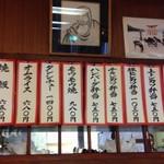 肉のますゐ - 肉のますゐ(広島市中区八丁堀)店内