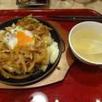 かけらーめん 一番館 - 焼肉スタミナ炒飯:580円