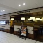 WANG'S GARDEN - 大崎ブライトコアの1階
