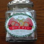 坂元ローズガーデン - 料理写真:H27年9月、ローズティー(477円税抜)