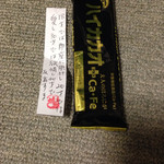 火の鳥 - メッセージ付きお菓子♪o(^▽^)o