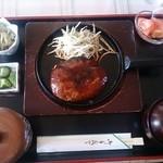 魚りん - ハンバーグ定食