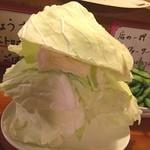 ケンちゃん3 - なかなか食べきれない